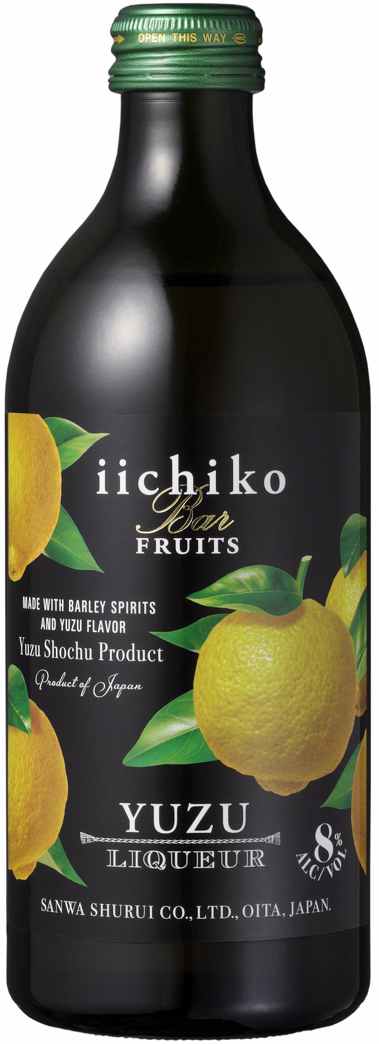 iichiko Bar Yuzu Liqueur