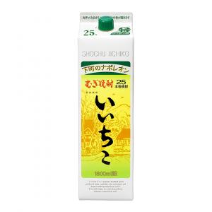 iichiko Shochu Paper Pack 25%