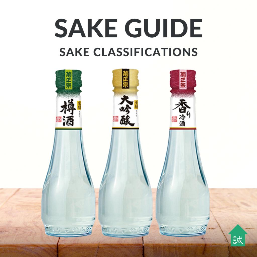 Makoto House | Sake Guide Types of Sake