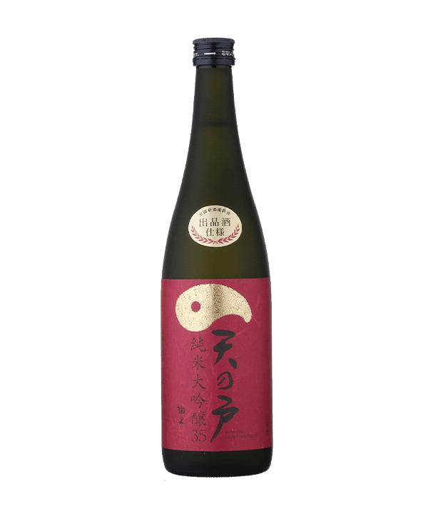 Amanoto Junmai Daiginjyo Sake 35