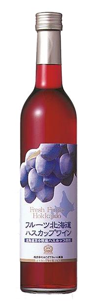 Hakodate Hokkaido Hascap Wine