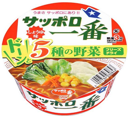 Sanyo Sapporo Ichiban Shoyu Ramen Donburi