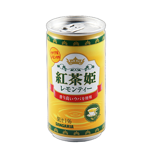 Sangaria Kochaime Lemon Tea